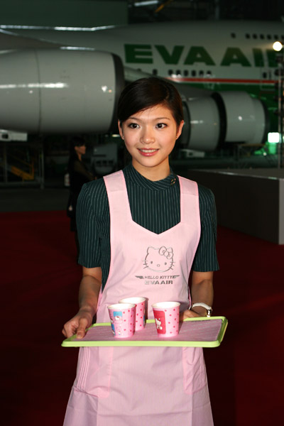 Hello Kitty Airplane Snacks