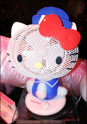Hello Kitty fan (play on words)