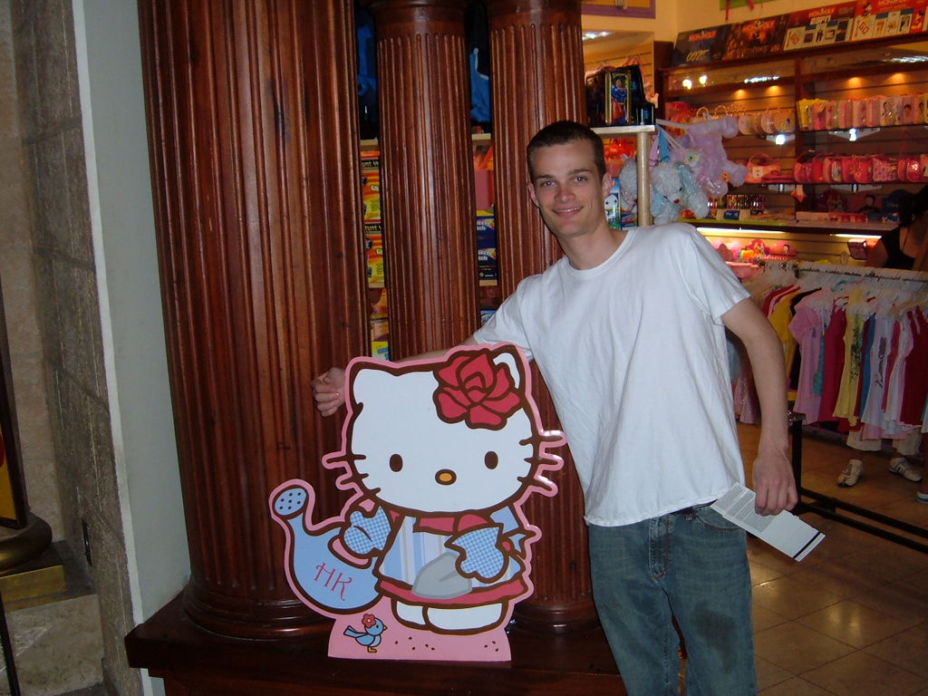 Hello Kitty & Nate
