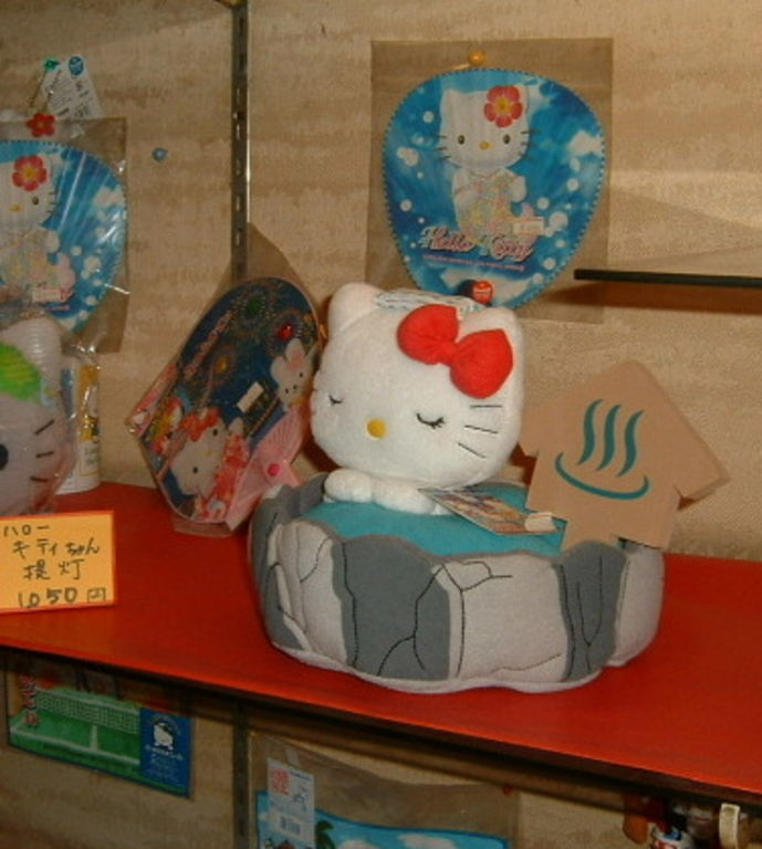 Hello Kitty Hot Spring Plush