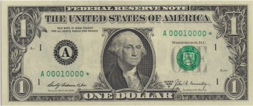 star note serial number