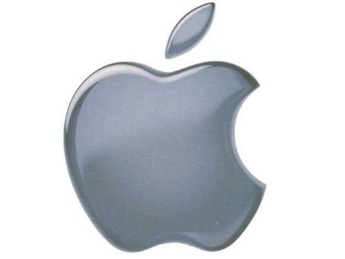 Apple official logo