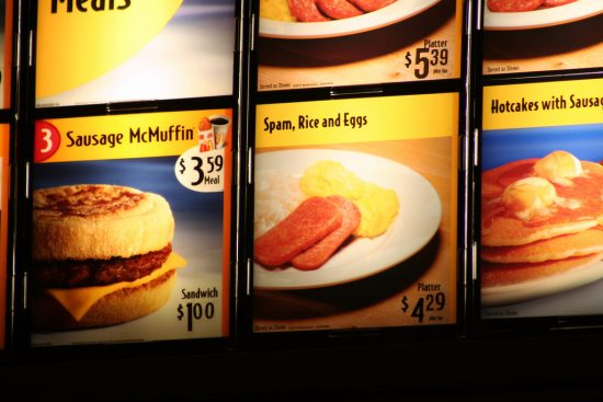 Mcdonalds Toronto Is Different Than Its Boston Counterpart: Here's Why