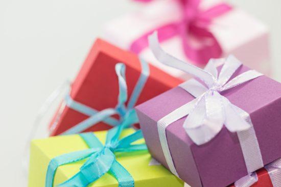 "<img src=""thehottestmothersdaygiftsonabudget.jpg"" alt""Gift Boxes"">"